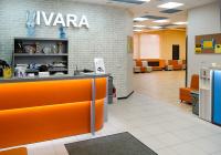 ivara1
